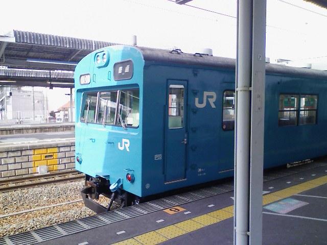 Rail)出発ー