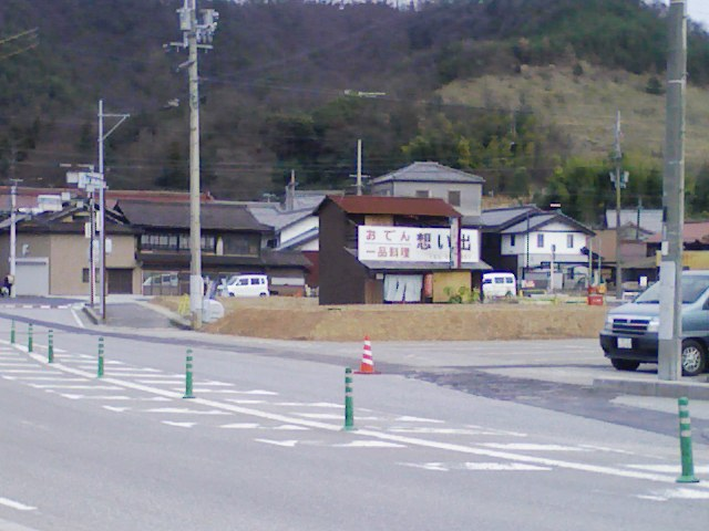 Rail)みゃーばら
