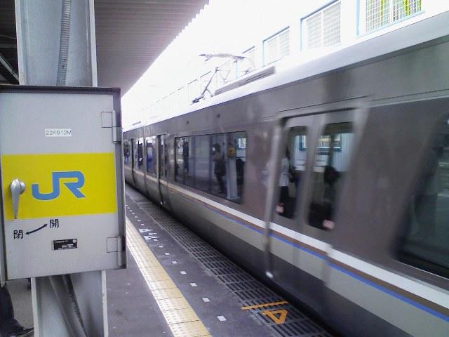 Rail)出発ぅ〜
