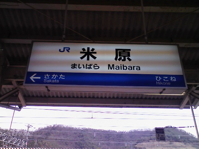 Rail)青→オレンジ→緑