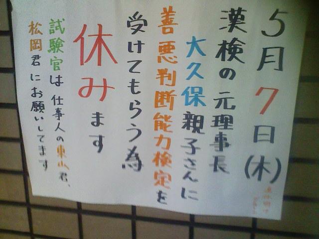 06)バシシ