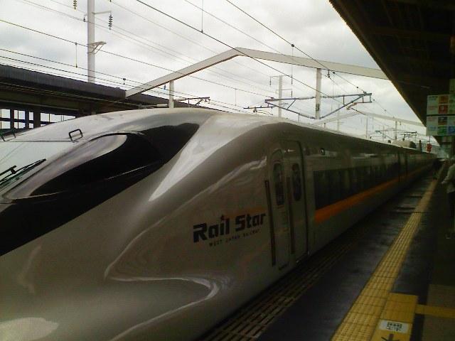 Rail)れる☆すたファイズ