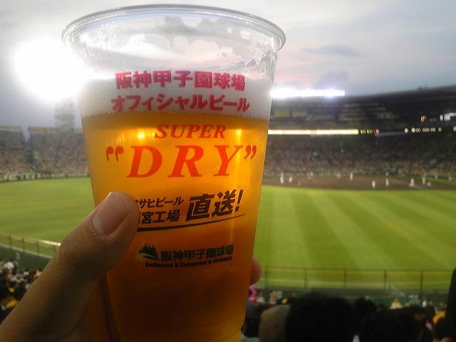 ビールうめぇぇぇ!