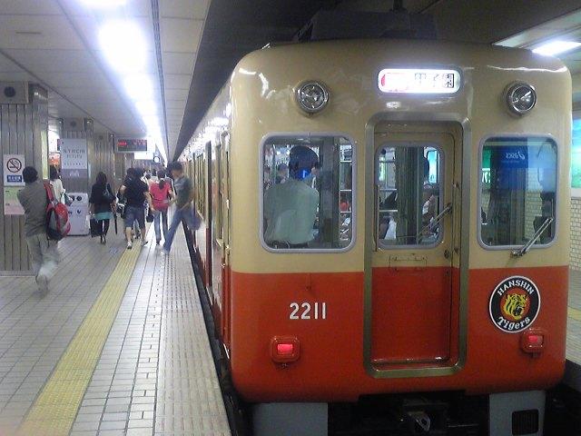 Rail)阪神の御家芸