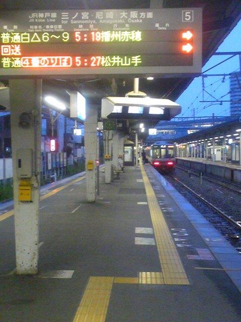 Rail)朝だ始発だ電車が走る〜