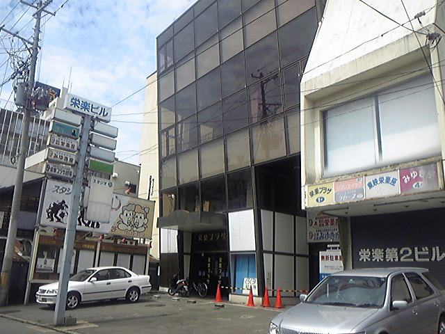 0242)滅び行く会津若松市街地