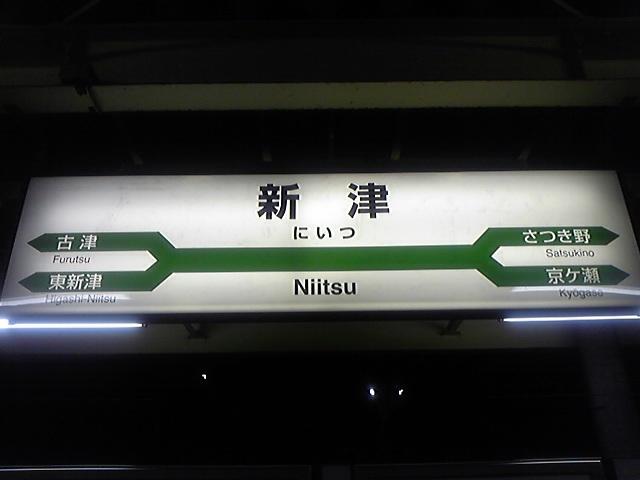 025/Rail)ぱん☆した