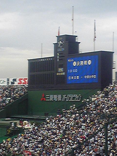 5589)結果こうなった