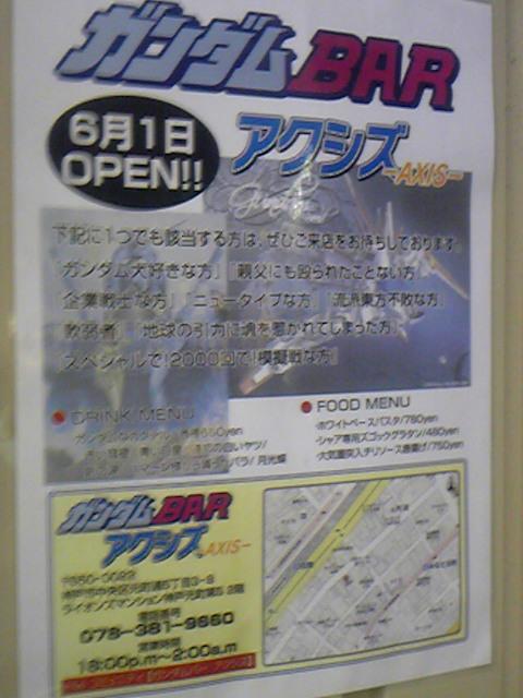 078)元町ぶらぶら