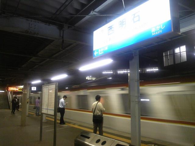 Rail)副都心線、西明石乗り入れ!