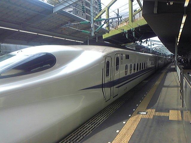 Rail)Limousine are GoGo!