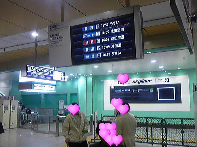 Rail)京成始まりつつあるな