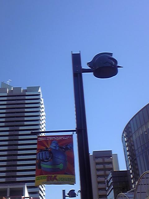078)♪ビルの街にガォー!