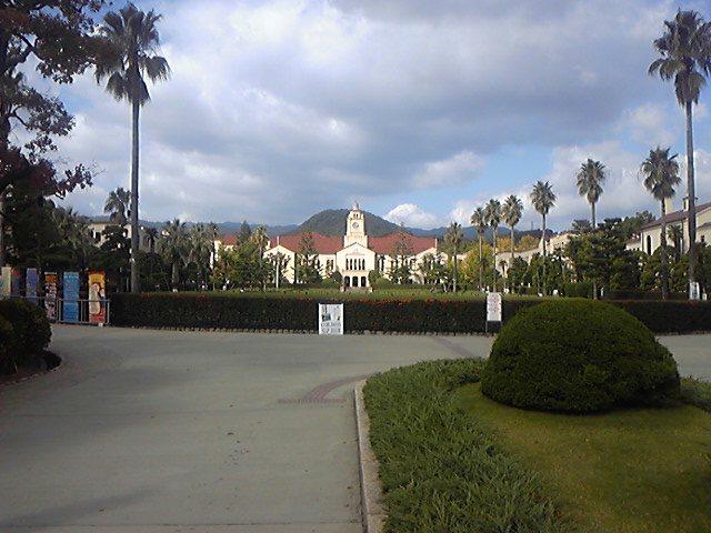 079x)関西学院上ヶ原キャンパス