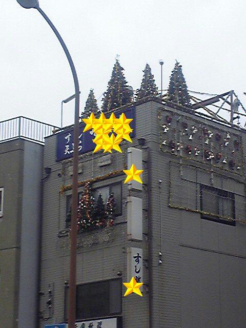078)元町高架下(モトコー)