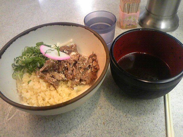 06/Eat)つけうどん