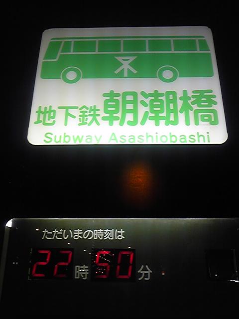 【差替】06<br />  )♪一つ曲がり角一つ間違えて〜