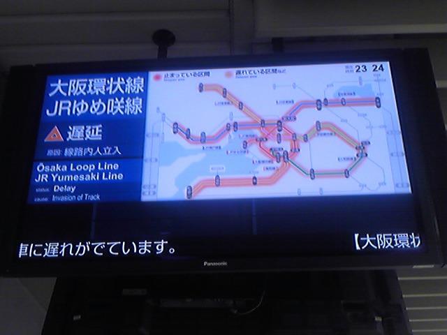 Rail)まちつくエクスプレス!