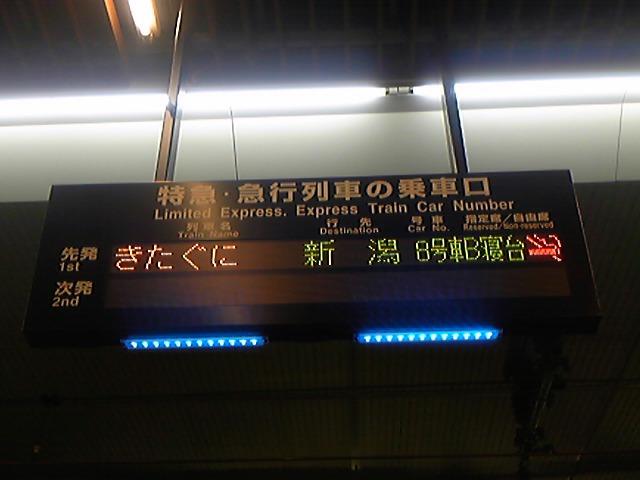 Rail/135→0242<br />  )実家に帰らせていただきますっ!