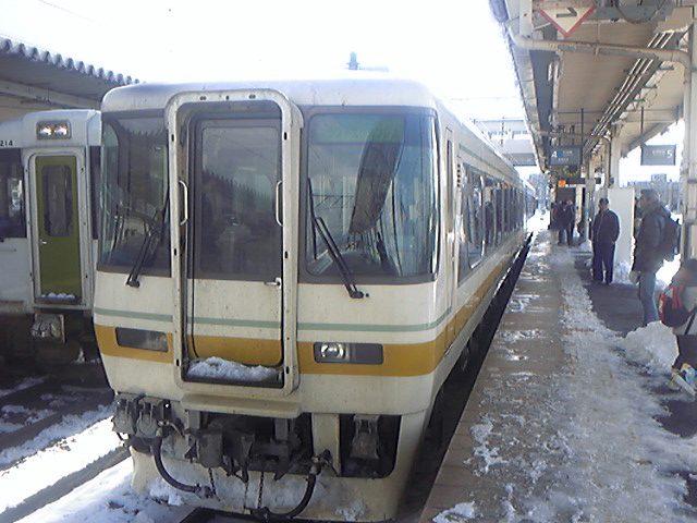 Rail/0242)さよなら誰か、私は帰ります