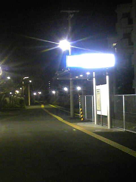 Rail/078)ちょwおまw和田岬w
