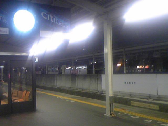 Rail/135)ラスト3