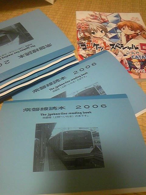 ▽▽/310<br />  )コみケッとスペシャル向け準備