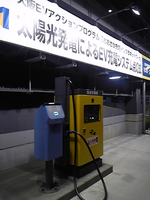 06)大阪縦断住所変更ツアー