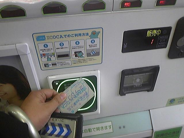 Rail)ICOCA<br />  の残額