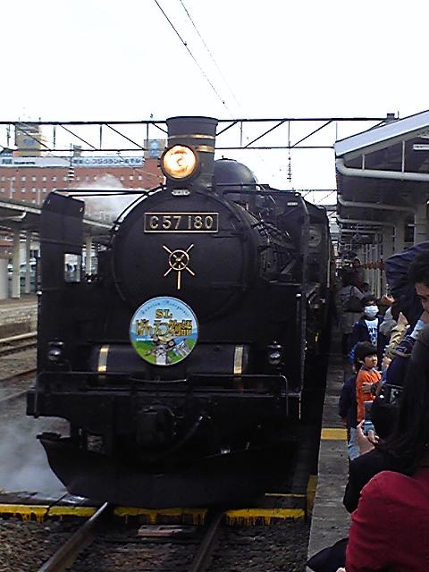 0242/Rail)スチームロコモーティブ