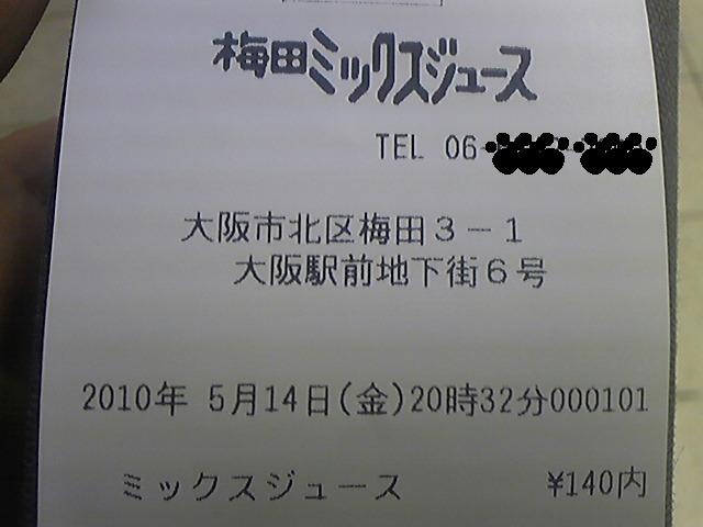 AnAn2)連休明け初プレー
