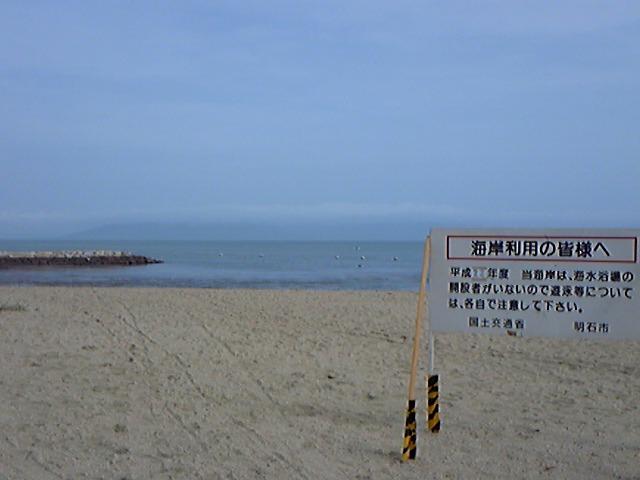 135)江井ヶ島
