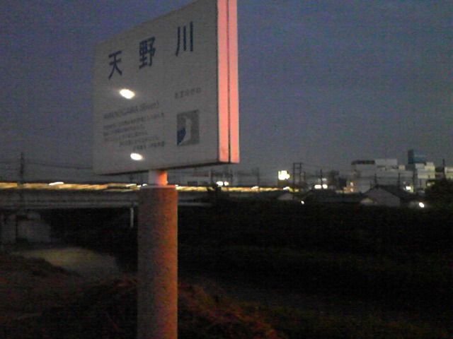 072)The milky way