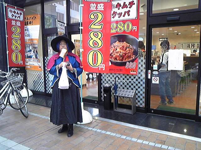 087)キャラ★フェス3in<br />  高松