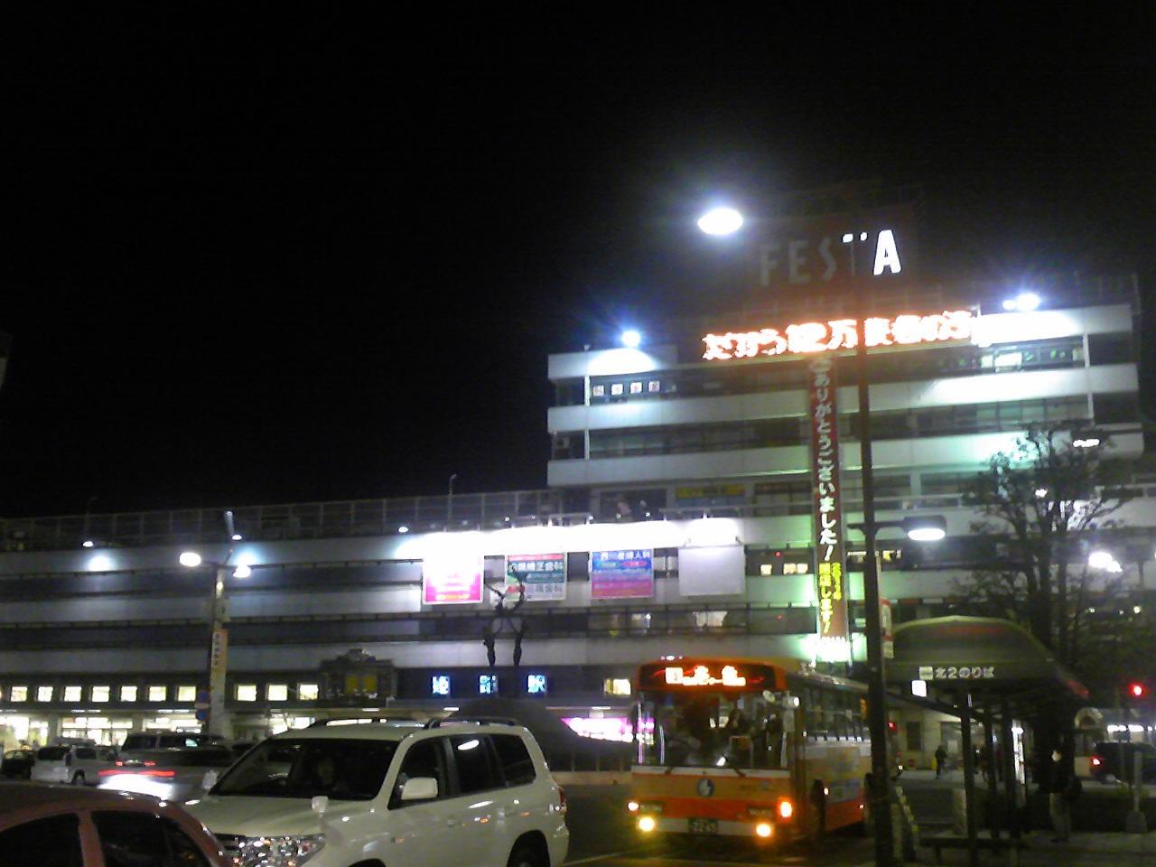 079/Rail)姫路駅ビルお役御免