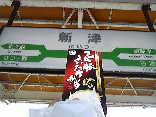 0789→0242<br />  )3rd&amp;111.0km