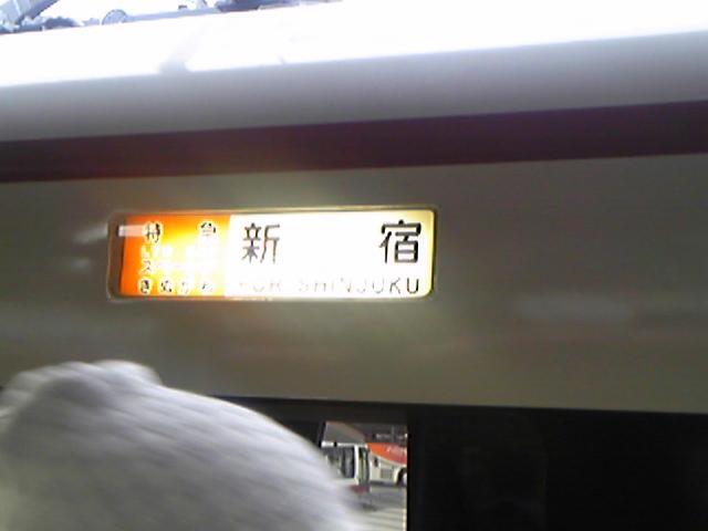 0242→0789<br />  )2nd&752.8km