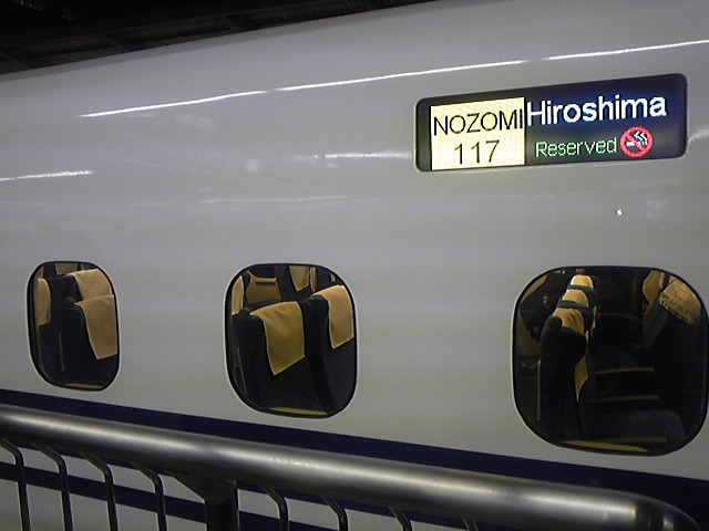 0242→0789<br />  )3rd&amp;612.3km