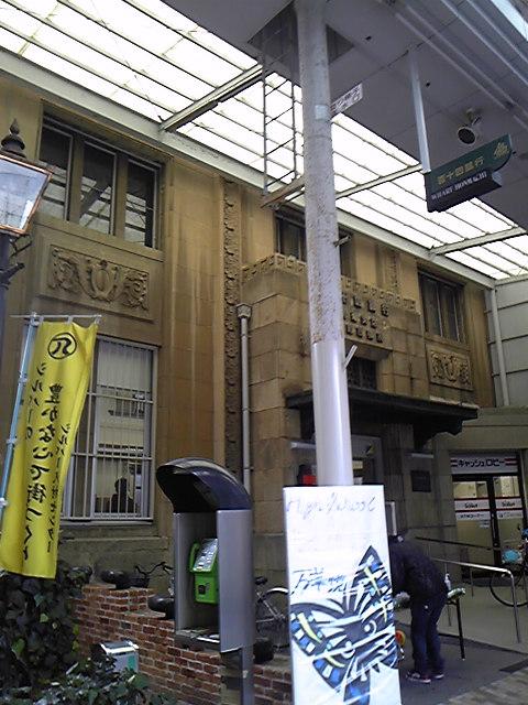 0877)ハイスクール万華鏡2011<br />   一日目