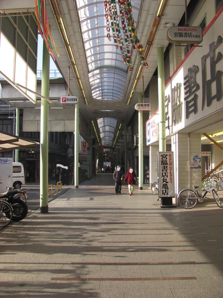 0877)丸亀市通町商店街・オタから市