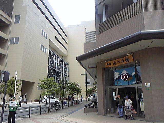 06)アベノ橋『\?!/』商店街