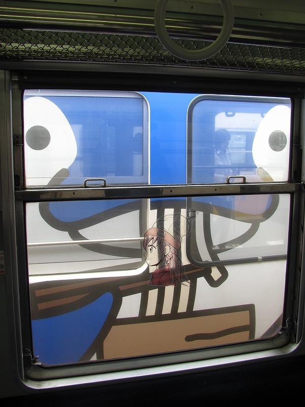 087/Rail)ことちゃん!近い!近い!
