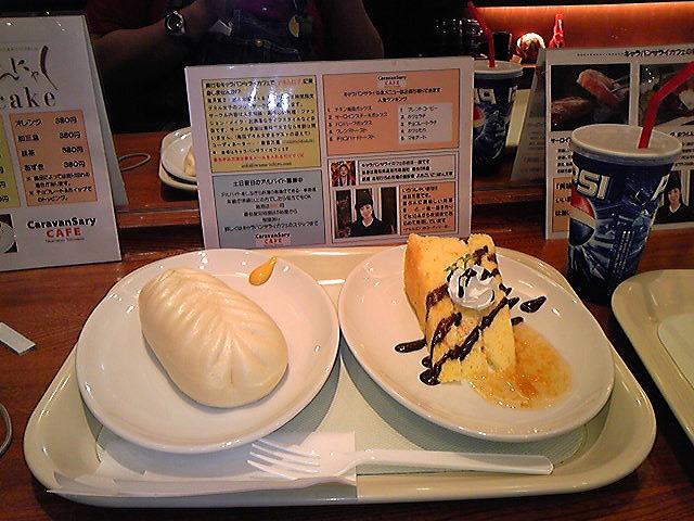 087/cos)キャラ★フェス4in<br />  高松に行って来た!ヤァ!(略