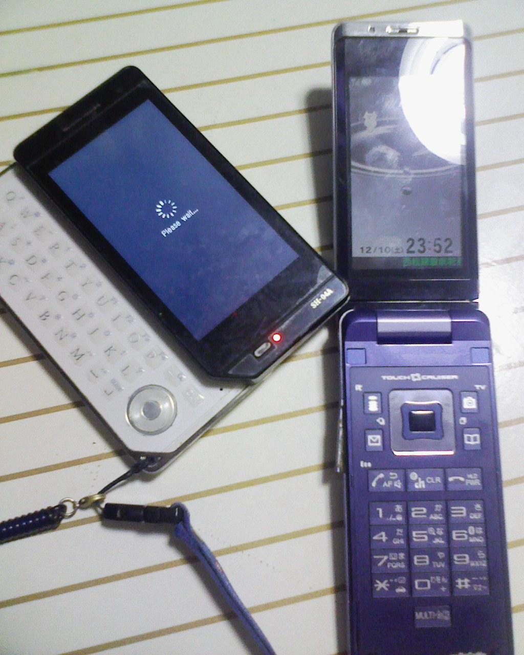 携帯電話がお亡くなりになりました