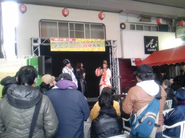 078/Radio)輝け!第一回 六間道四丁目商店街×青春ラジメニア アニソンのど自慢大会