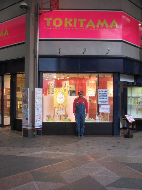 087)キャラ★フェスぷちに行ってきました