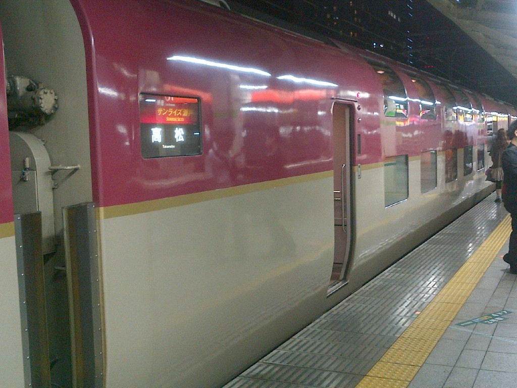 0242→→…)大移動