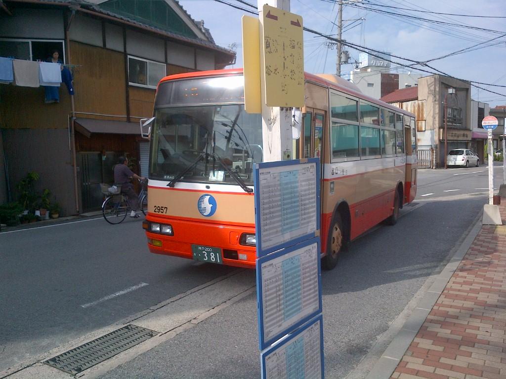 078x)バスは走る走る。
