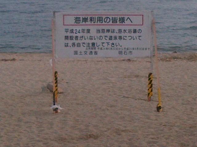 078)浜の散歩道