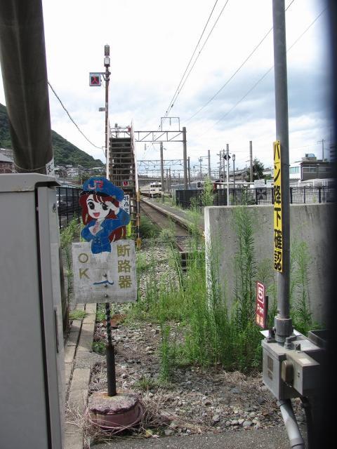 093)門司港観光